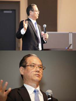 japan-conference-7th-report_04