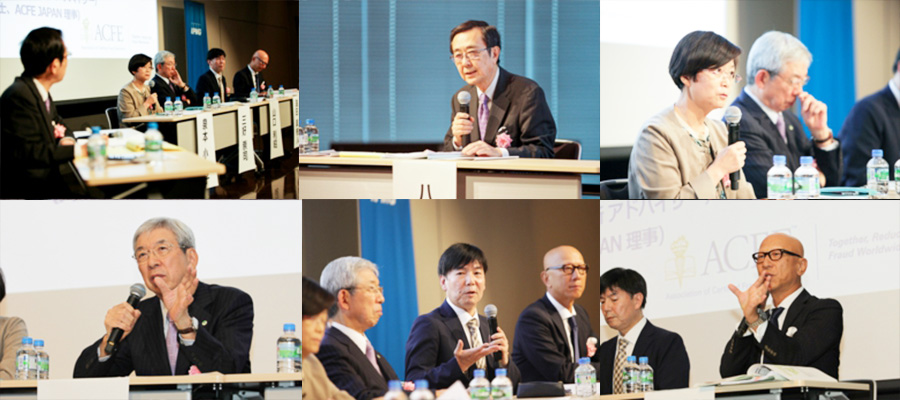 japan-conference-7th-report_08