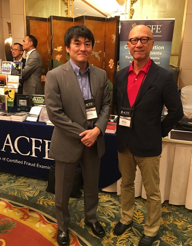 asia-pac-conference-2017-day1_08