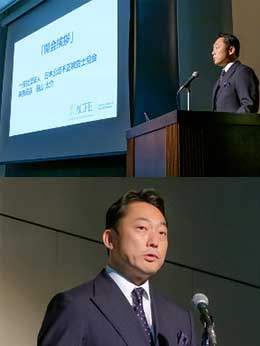 japan-conference-9th-report_02