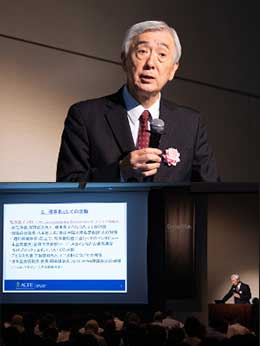 japan-conference-9th-report_07