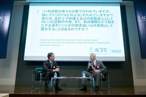 japan-conference-10th-report_04