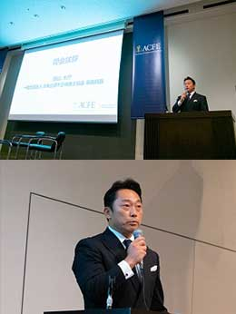 japan-conference-10th-report_17