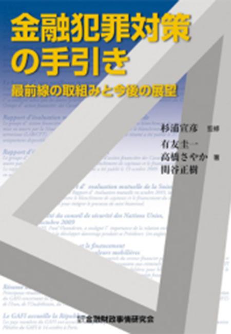 books_04