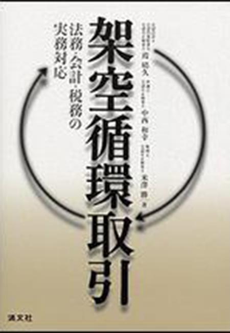 books_05