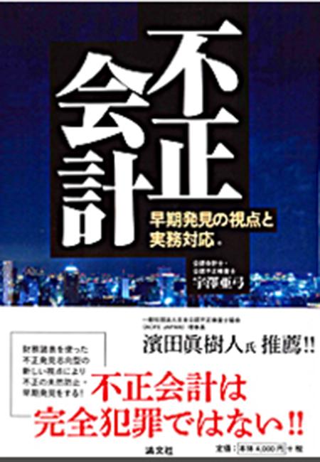 books_08
