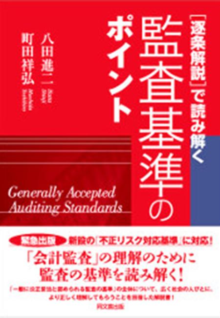 books_11