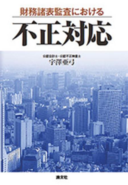books_12