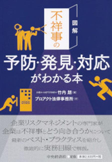 books_18