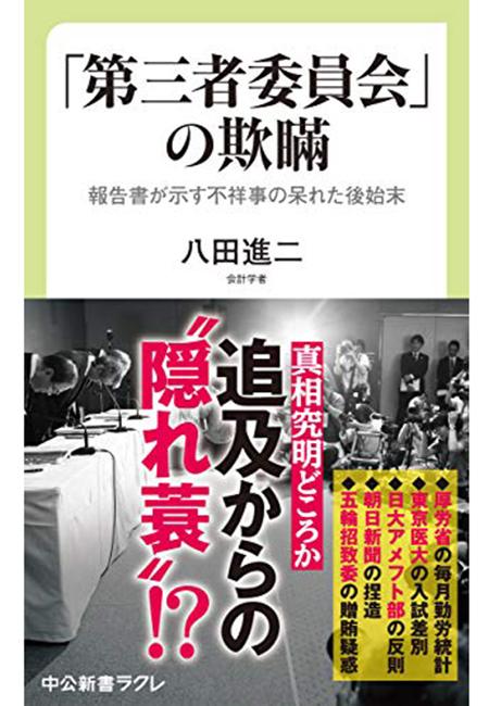 books_19