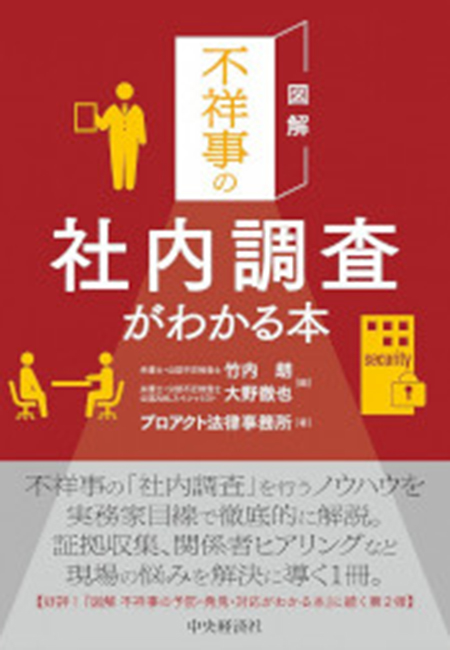 books_20