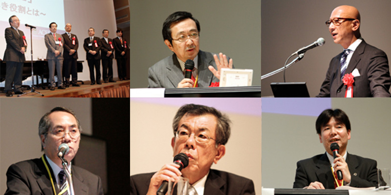 japan-conference-1st-report_13