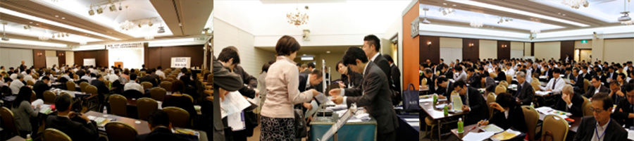 japan-conference-2nd-report_01