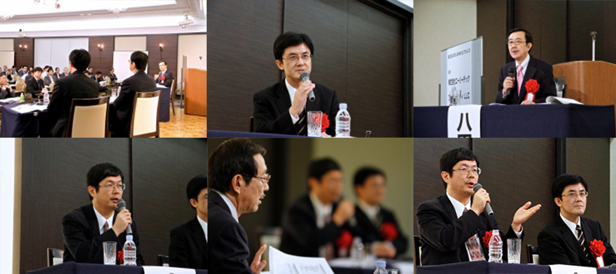 japan-conference-2nd-report_04