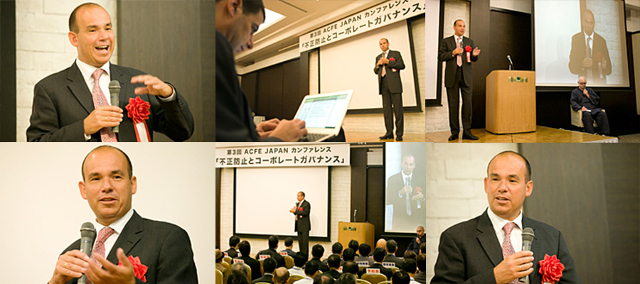 japan-conference-3rd-report_03