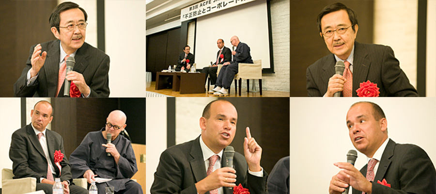 japan-conference-3rd-report_04