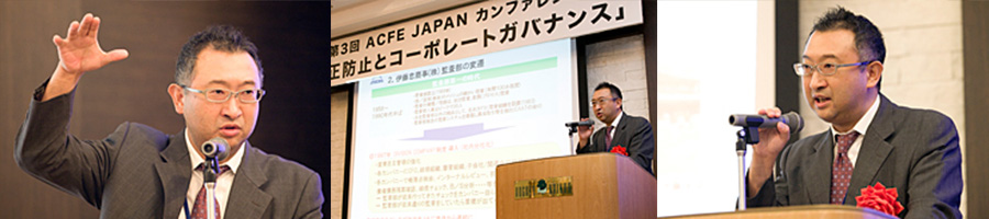 japan-conference-3rd-report_05