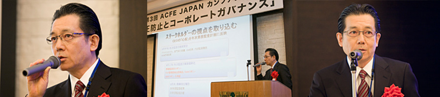 japan-conference-3rd-report_06
