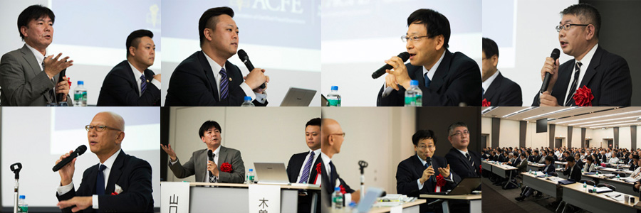 japan-conference-4th-report_07