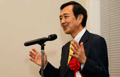 japan-conference-4th-report_16