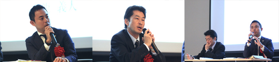 japan-conference-5th-report_03